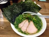 4-yuzunegi